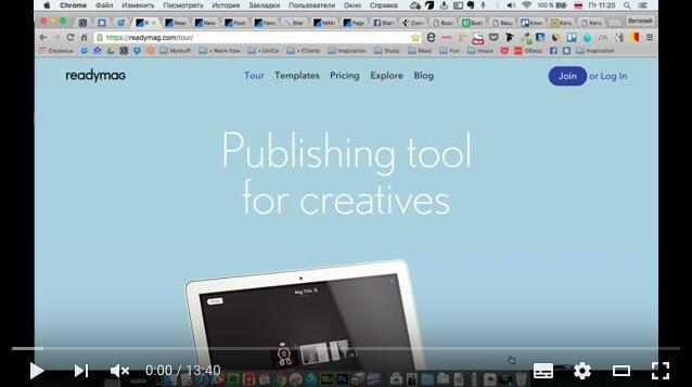 Как легко делать фантастические презентации в интернете с Readymag